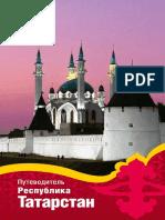 Tatarstan Guide