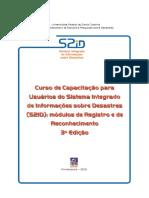 S2ID Curso de Capacitacao Para Usuários Do S2ID Modulos de Registro e de Reconhecimento Final