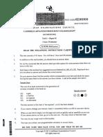 CAPE Accounting 2015 U1 P1