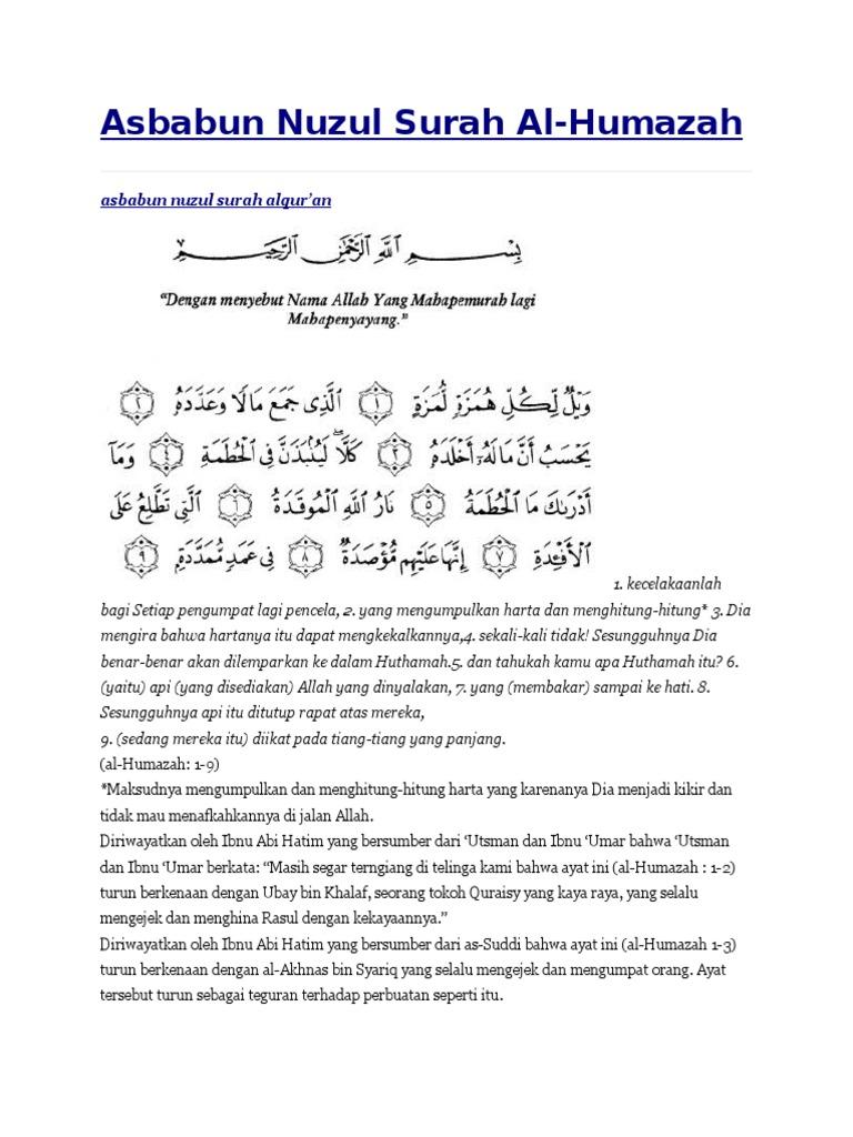 Asbabun Nuzul Surah