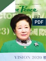 True Peace Magazine, Edición de Marzo