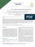 A Fuzzy Set Plasticity Model for Cyclic Loading of Granular Soils (E)