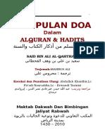Hishnul Muslim Kumpulan Doadzikir Dalam Al Quranas Sunnah Syaikh Sa Id Bin e28098ali Bin Wahf Al Qahthani Gratis