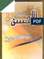 Ziqad_1426