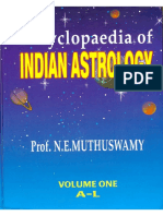 Encyclopedia Muthuswamy