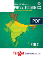 Std Xth Geography and Economics Maharashtra Board (1)