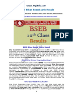 BSEB Bihar Board 10th Result
