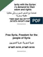 #standupforSyria