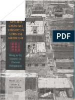 Applied Channel Theory in Chinese Medicine_Wang Ju-Yi