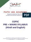 1410257781CGPSC_PRE+MAINS SYLLABUS.pdf