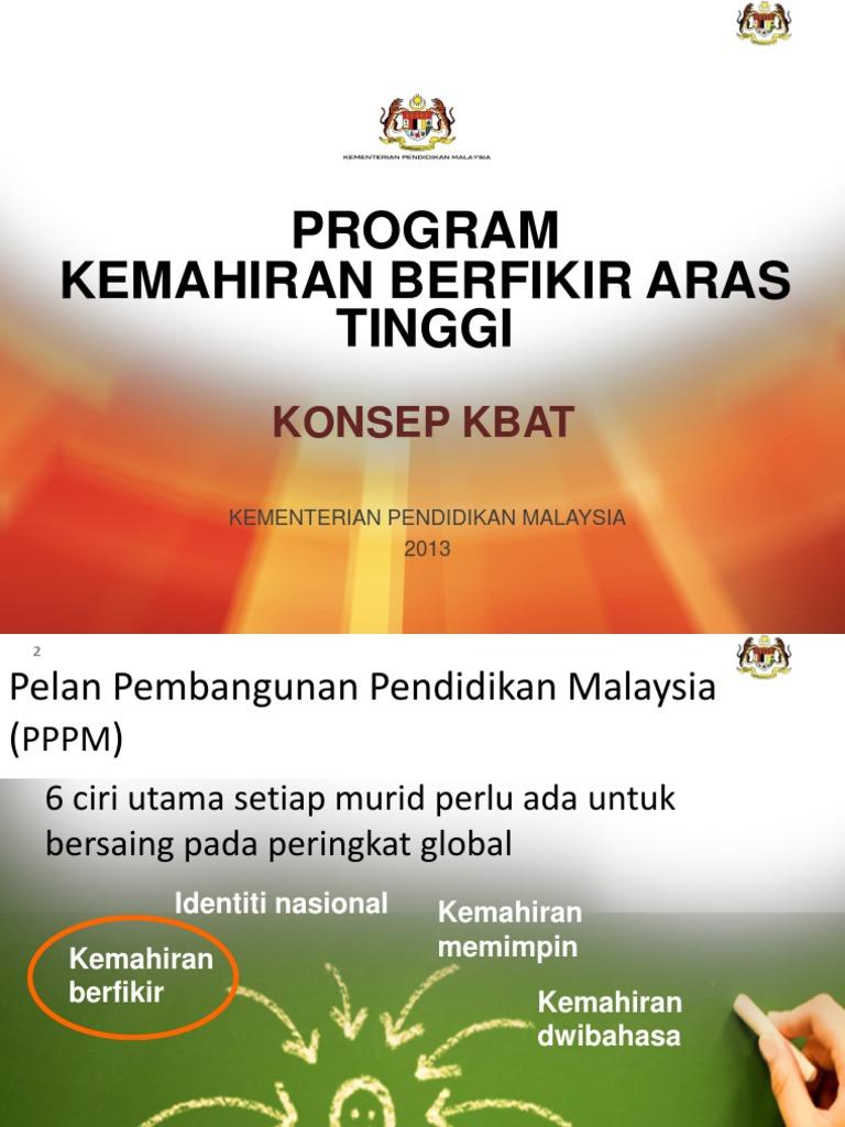 Pelan Integrasi Nasional PIN
