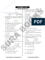Class 12 - Physics Em - September 2016 Govt Question Paper With Answers - Sura Books
