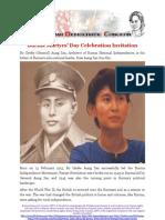 """Martyrs' Day Invitation """"Burma Democratic Concern (BDC)"""""""