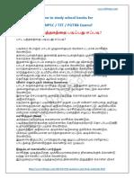 223-how-to-study-school-books.pdf
