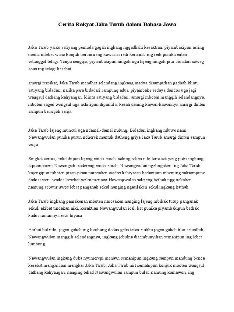 Contoh Cerita Rakyat Mite Dalam Bahasa Jawa Brad Erva Doce Info