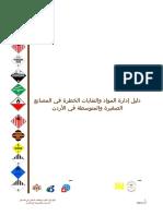Arabic HW Guide (2)