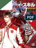King's avatar vol 1