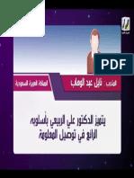 0186.pdf