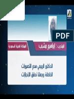 0197.pdf