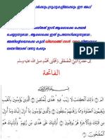 Haddad Malayalam With Audio App on Play Store2