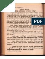 Kali mantra garbha stotra.pdf