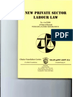 Kuwait Labor Law Guidebook - 2010