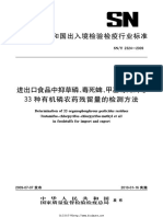 Snt 2324-2009 进出口食品中抑草磷、毒死蜱、甲基毒死蜱等33种有机磷农药残留量的检测方法