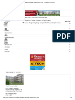 Engineering Design Colleges in Tamil Nadu - Courses_Fees_Placements