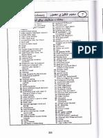 the whole part 1 210.pdf
