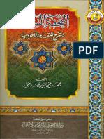 Arabic course.pdf
