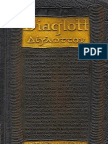 Diaglott New Testament