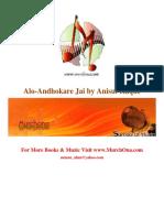 Alo-Andhokare_Jai_by_Anisul_Haque.pdf
