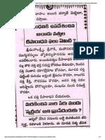 Teluguwebworld_ What Happens in Future ...Veera Brahmendra Swamy Vari Kalagnanam