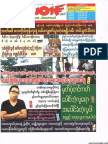 Crime News Journal Vol 21 No 26.pdf