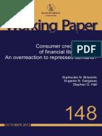 Paperconsumo2012148.pdf