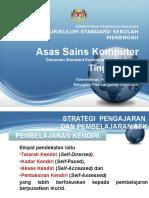 Strategi PdP ASK