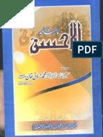 Safar_1427