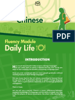 Daily Chinese Fluency Course - Glossika