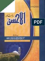 Jamadi_ul_Oula1428h