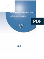SAP B1_RU_8.8