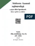 laghusiddhant komudi.pdf