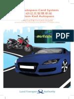 Singapor Autopass_Card_System_brochure.pdf