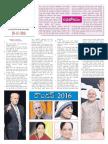 Diksuchi-AP-26.12.2016.pdf