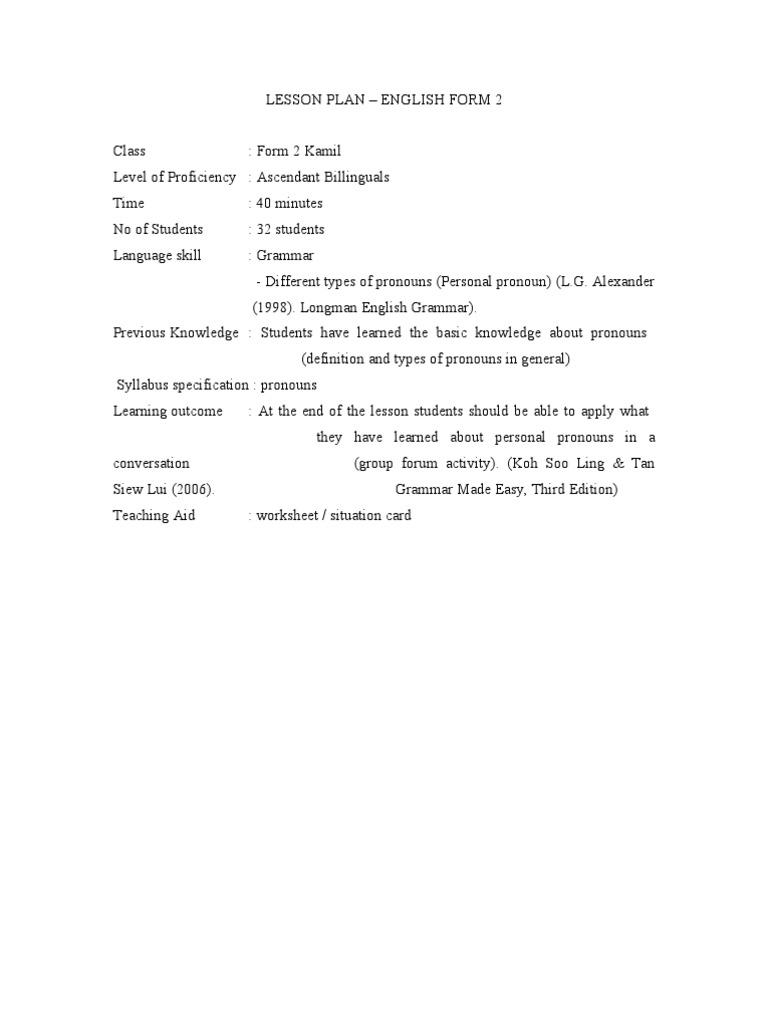 lesson plan for grammar class | Grammatical Gender