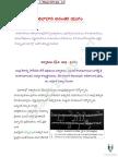 శాతవాహన-అనంతర-యుగం.pdf