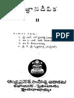 Vig Nana Deepika Vo 026044 Mbp