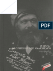 Ο Μάρξ ως θεωρητικός του αναρχισμού.pdf