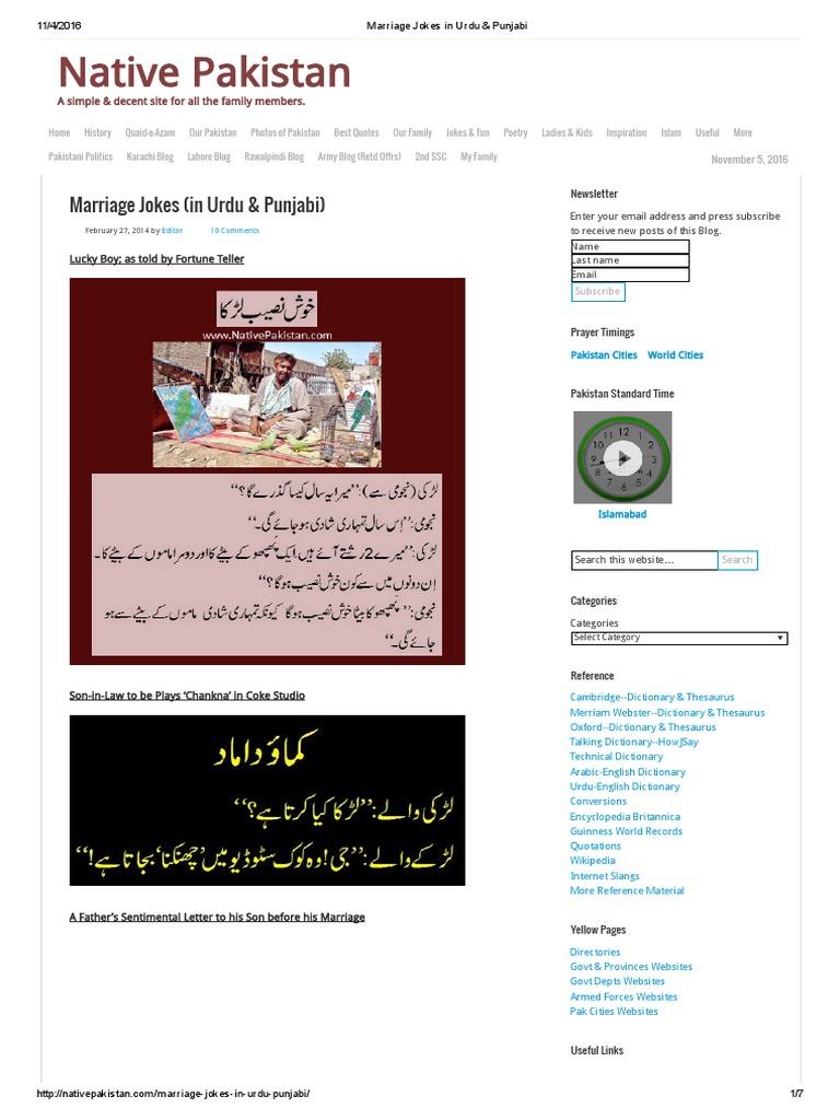 Native Pakistan: Marriage Jokes (in Urdu & Punjabi)