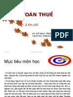 SvnhForum.com Handout