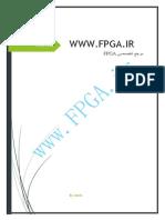 fpga2.pdf